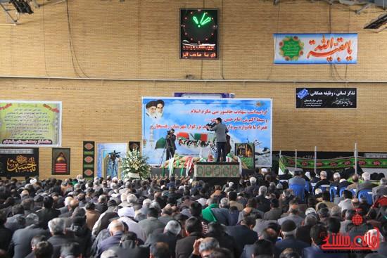 دوربین خانه خشتی در یادواره سرداران و 940 شهید سرافراز رفسنجان