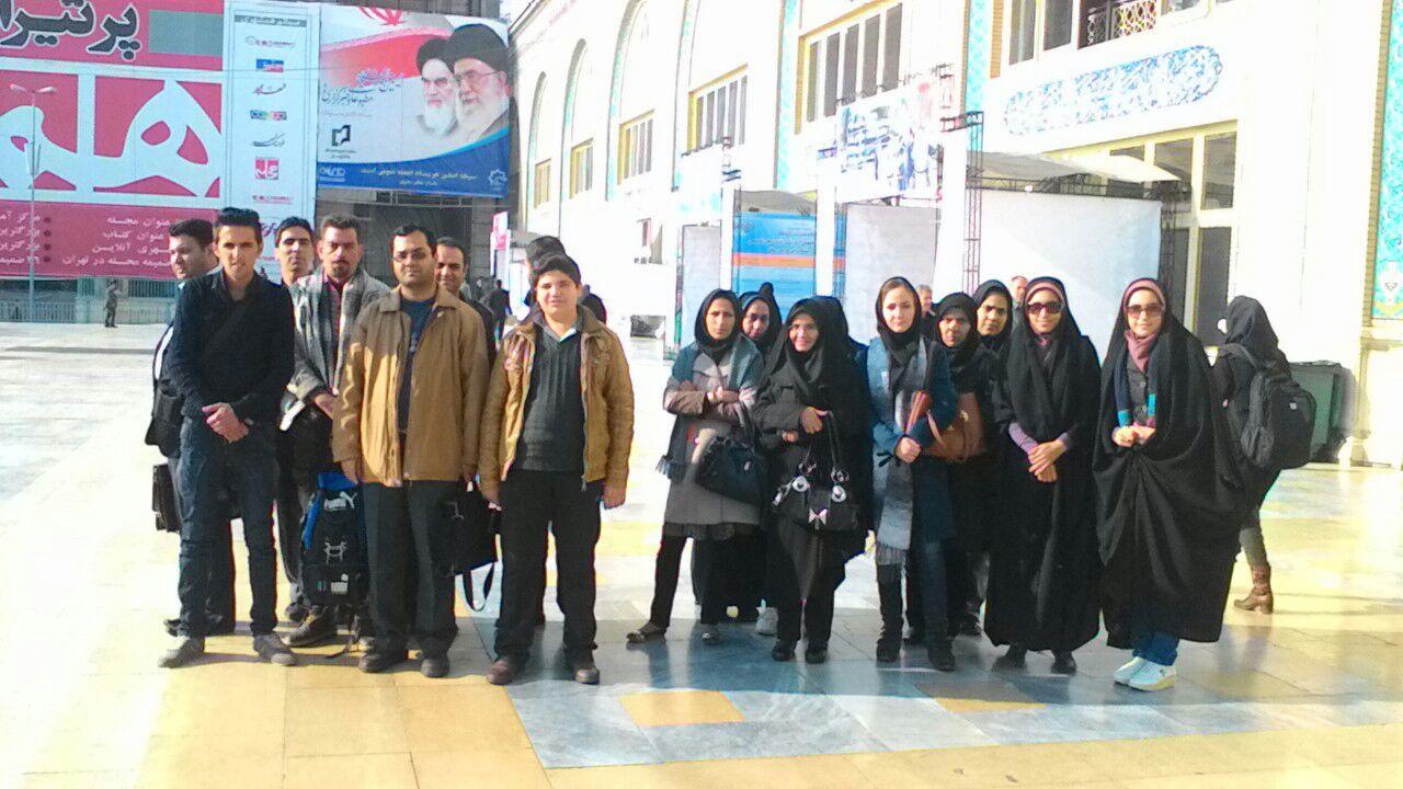سفرنامه حضور خبرنگاران رفسنجان در نمایشگاه مطبوعات و خبرگزاریها