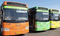 هدیه سازمان اتوبوس رانی به دانشجویان رفسنجانی