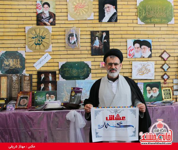 معاون گزینش ائمه جمعه کشور به کمپین عشاق محمد(ص) پیوست