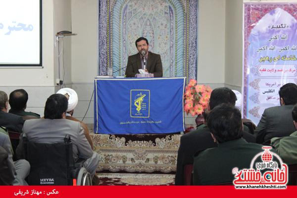 تشکیل سپاه پاسداران انقلاب اسلامی و بسیج مستضعفان از بزرگ ترین برکات نظام است