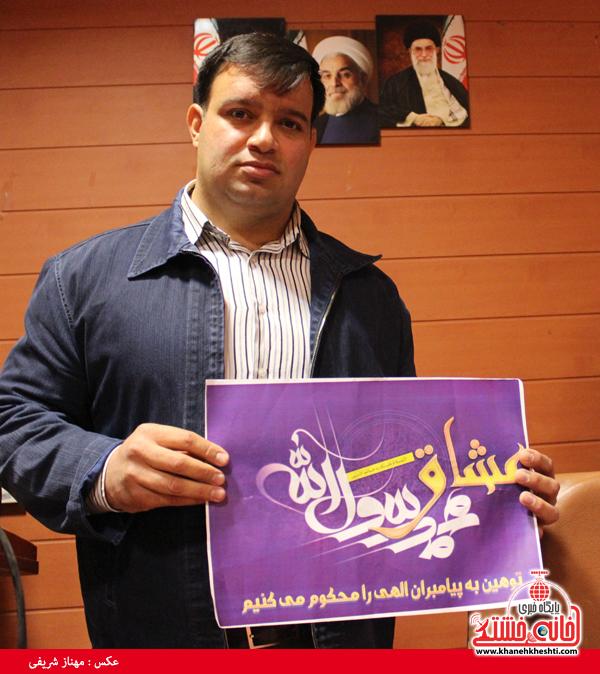 قهرمان آسیا به کمپین عشاق محمد(ص) پیوست