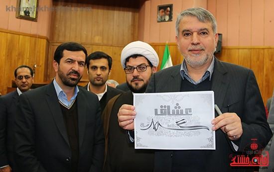 رئیس سازمان اسناد و کتابخانه ملی به کمپین عشاق محمد (ص) پیوست