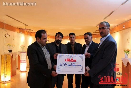 اصحاب فرهنگ و هنر رفسنجان به کمپین عشاق محمد (ص) پیوستند