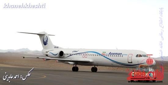 انجام پروازهای رفسنجان به مشهد مقدس در روزهای جمعه