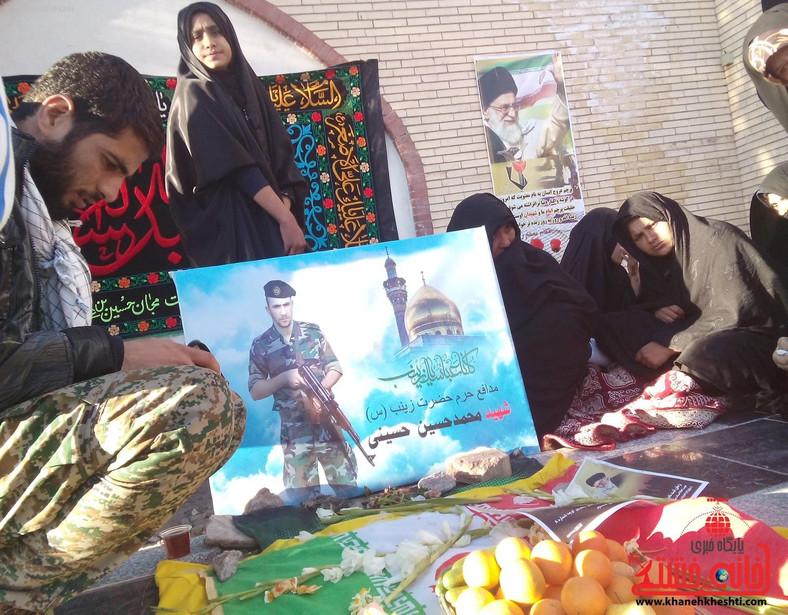 یادمان شهید مدافع حرم حضرت زینب (س) محمد حسین حسینی برگزار شد
