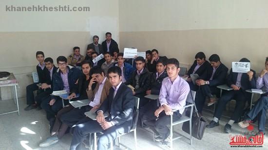دانش آموزان دبیرستان پسرانه علوی رفسنجان به کمپین عشاق محمد(ص) پیوستند