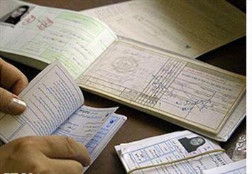 ۳۰ هزار نفر در رفسنجان دفترچه بیمه سلامت دریافت کرده اند