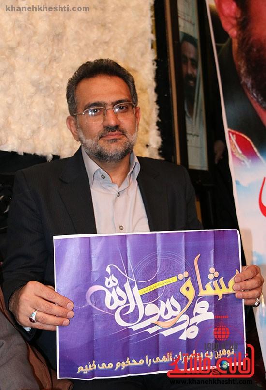 وزیر سابق فرهنگ و ارشاد اسلامی به کمپین عشاق محمد(ص) پیوست + عکس