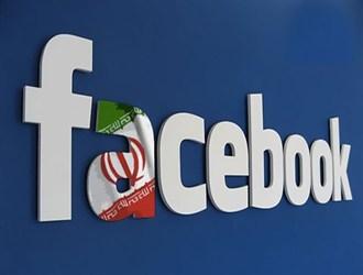 آلزایمر فیسبوکی مسئولان درباره نامه رهبری