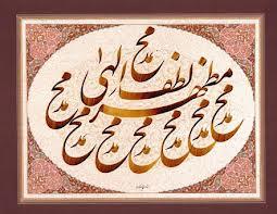 آزمون سراسری انجمن خوشنویسان ایران برگزار می شود