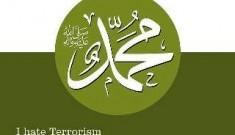 کمپین عشاق محمد رسول الله / I Love Mohammad