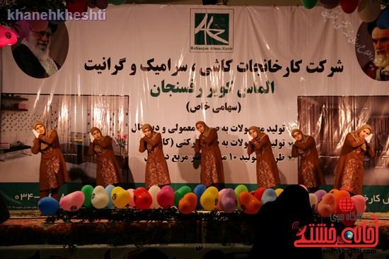 اجرای گروه سرود سکوت شهرستان رفسنجان (۲)