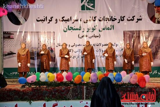 اجرای گروه سرود سکوت شهرستان رفسنجان (۳)