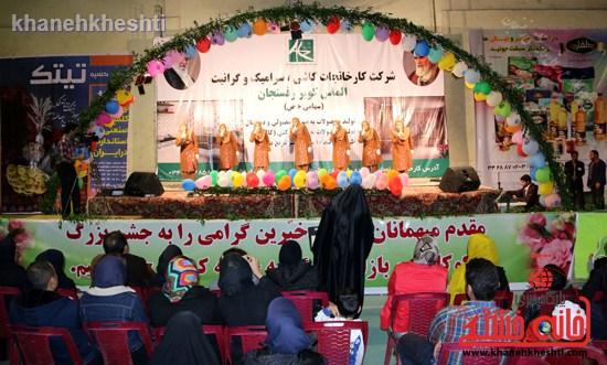 اجرای گروه سرود سکوت شهرستان رفسنجان (۴)