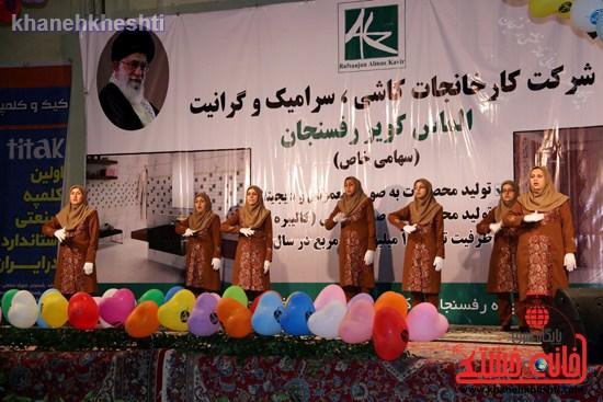 اجرای گروه سرود سکوت شهرستان رفسنجان (۵)