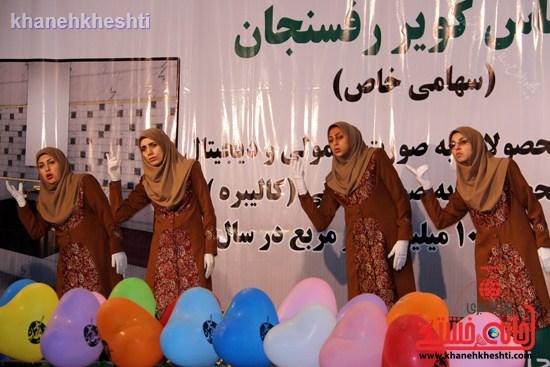 اجرای گروه سرود سکوت شهرستان رفسنجان (۷)