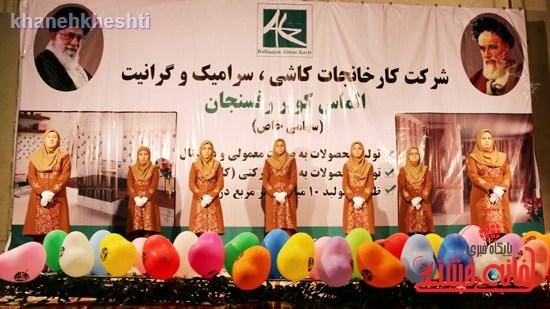 اجرای گروه سرود سکوت شهرستان رفسنجان