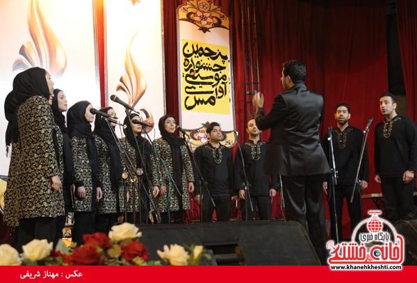 دوربین خانه خشتی در اختتامیه پنجمین جشنواره موسیقی آوای مس