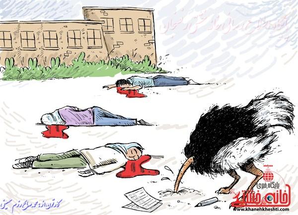 کارتونی در حاشیه شهادت مسلمانان آمریکایی در «چپل هیل» و سکوت رسانه های غربی