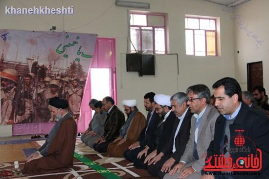 افتتاحیه سالن وشو رفسنجان-نماز وحدت رفسنجان (۴)