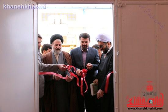افتتاحیه سالن وشو رفسنجان-نماز وحدت رفسنجان
