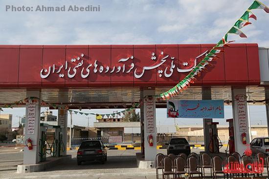 افتتاح جایگاه سوخت گیری در رفسنجان_خانه خشتی (۲)