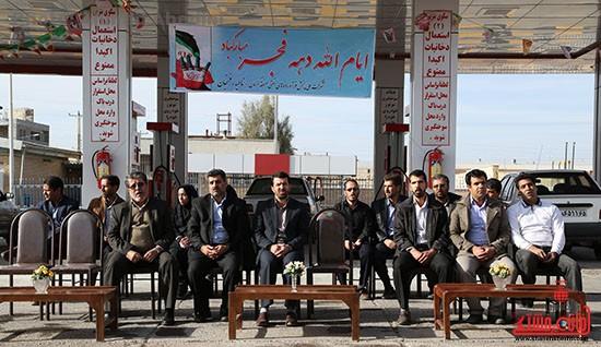 افتتاح جایگاه سوخت گیری در رفسنجان_خانه خشتی (۴)