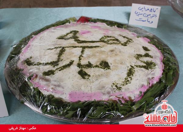 افتتاح نمایشگاه کوثر در مصلی امام خامنه ای رفسنجان(خانه خشتی)۱۳