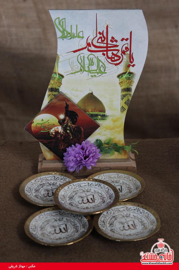 افتتاح نمایشگاه کوثر در مصلی امام خامنه ای رفسنجان(خانه خشتی)۱۹