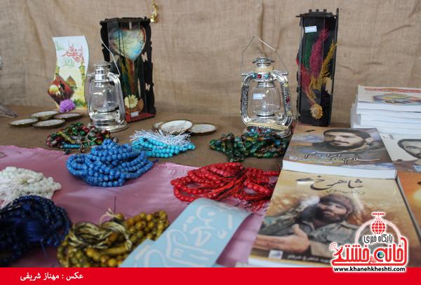 افتتاح نمایشگاه کوثر در مصلی امام خامنه ای رفسنجان(خانه خشتی)۲۰
