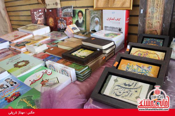 افتتاح نمایشگاه کوثر در مصلی امام خامنه ای رفسنجان(خانه خشتی)۲۱