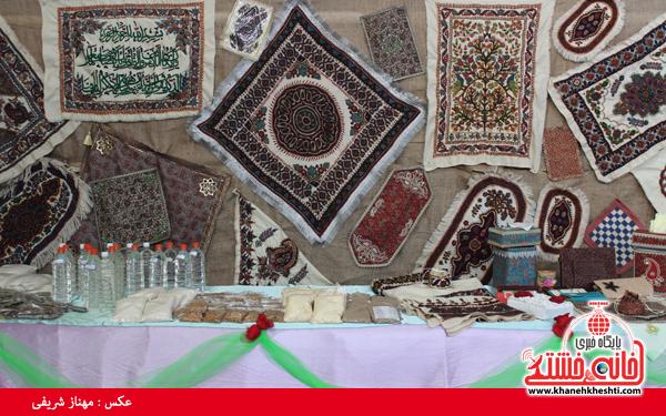 افتتاح نمایشگاه کوثر در مصلی امام خامنه ای رفسنجان(خانه خشتی)۲۳