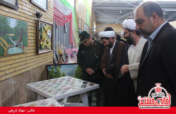 افتتاح نمایشگاه کوثر در مصلی امام خامنه ای رفسنجان(خانه خشتی)۲۵