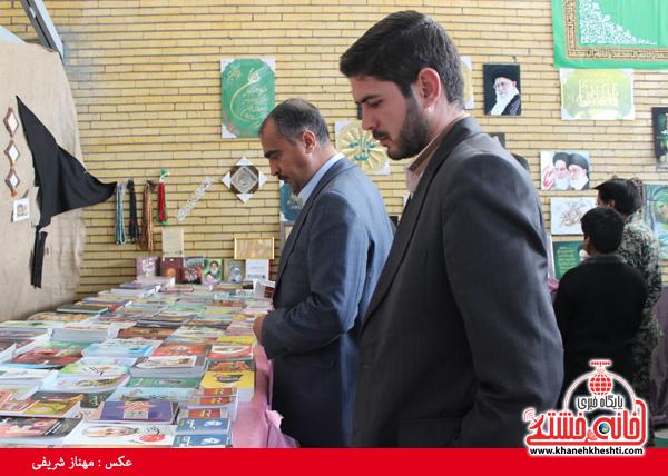 افتتاح نمایشگاه کوثر در مصلی امام خامنه ای رفسنجان(خانه خشتی)۲۶
