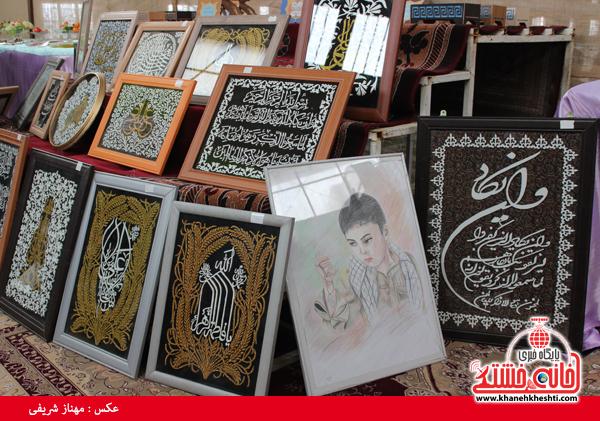 افتتاح نمایشگاه کوثر در مصلی امام خامنه ای رفسنجان(خانه خشتی)۹