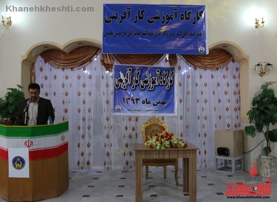 افتتاح کارگاه آموزشی کمیته امداد امام خمینی (ره) (۱۵)