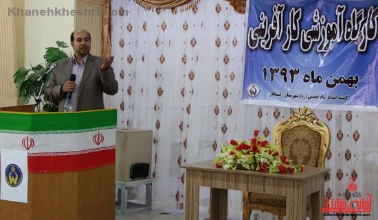 افتتاح کارگاه آموزشی کمیته امداد امام خمینی (ره) (۱۸)
