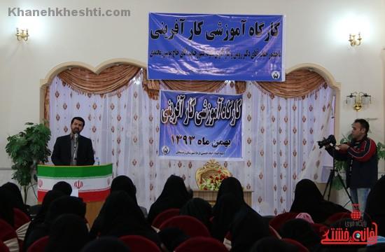 افتتاح کارگاه آموزشی کمیته امداد امام خمینی (ره) (۲۱)