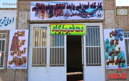 افتتاح کارگاه آموزشی کمیته امداد امام خمینی (ره) (۳)
