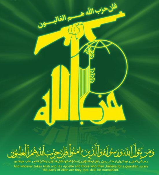بیانیه انصار حزب الله رفسنجان به مناسبت ۲۲ بهمن