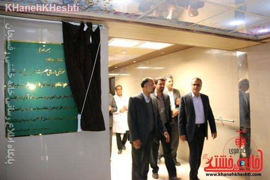 بیمارستان علی بن ابیطالب(ع) رفسنجان افتتاحیه جراحی زنان سرطان عیادت (۱۱)
