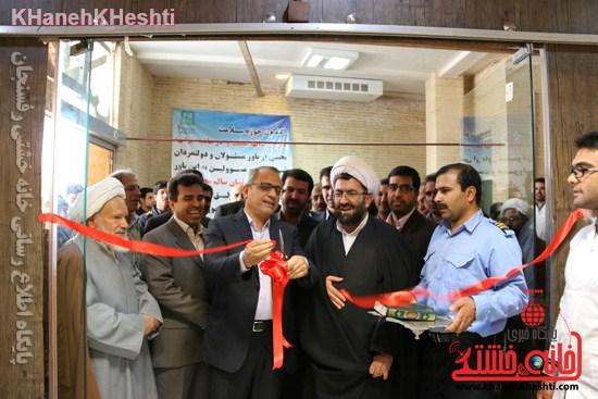 بیمارستان علی بن ابیطالب(ع) رفسنجان افتتاحیه جراحی زنان سرطان عیادت (۱۸)