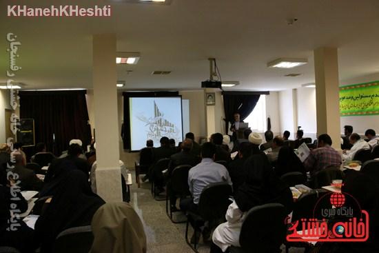 بیمارستان علی بن ابیطالب(ع) رفسنجان افتتاحیه جراحی زنان سرطان عیادت (۳)