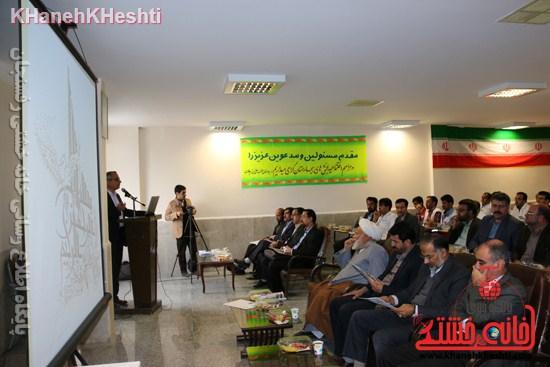 بیمارستان علی بن ابیطالب(ع) رفسنجان افتتاحیه جراحی زنان سرطان عیادت (۴)