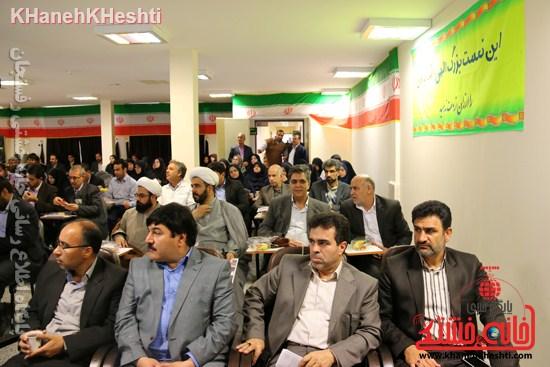 بیمارستان علی بن ابیطالب(ع) رفسنجان افتتاحیه جراحی زنان سرطان عیادت (۵)