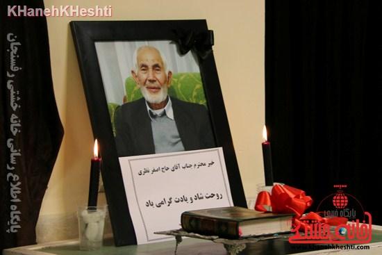 بیمارستان علی بن ابیطالب(ع) رفسنجان افتتاحیه جراحی زنان سرطان عیادت (۶)