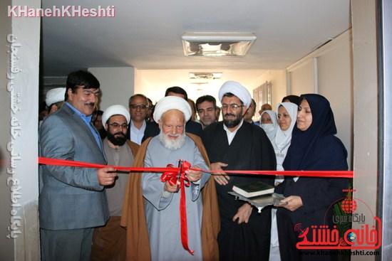 بیمارستان علی بن ابیطالب(ع) رفسنجان افتتاحیه جراحی زنان سرطان عیادت (۸)