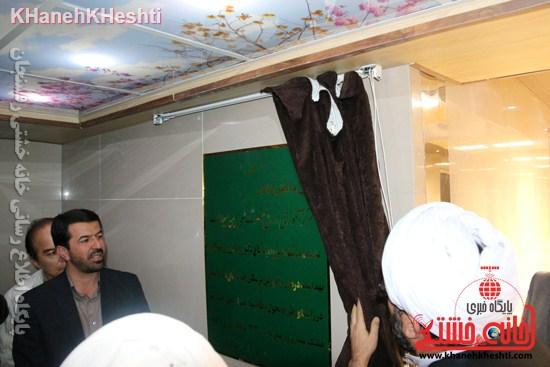 بیمارستان علی بن ابیطالب(ع) رفسنجان افتتاحیه جراحی زنان سرطان عیادت (۹)