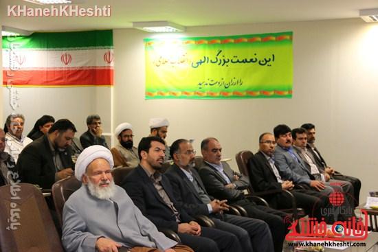 بیمارستان علی بن ابیطالب(ع) رفسنجان افتتاحیه جراحی زنان سرطان عیادت